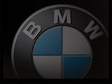BMW MOTO  K569 K589  KRYT CHLADIČE